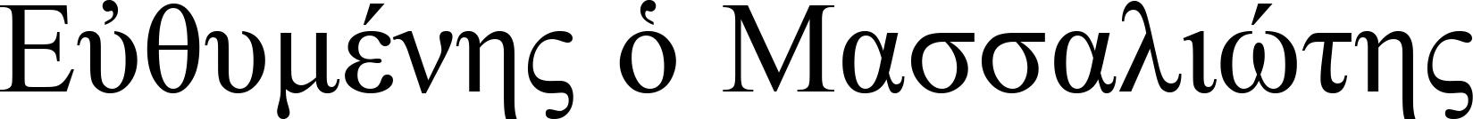 https://hess.copernicus.org/articles/25/2419/2021/hess-25-2419-2021-g22